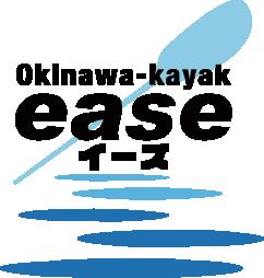 沖縄カヤックイーズ