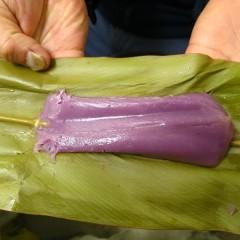 紫芋ムーチー