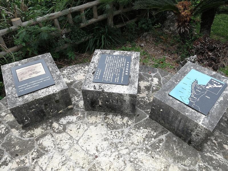 s-米軍上陸の碑