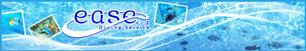 沖縄でダイビングならダイビングサービスイーズへ
