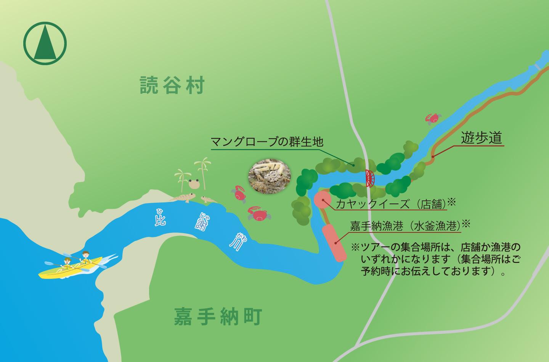 カヤックツアーのフィールドマップ