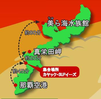 カヤックイーズ地図