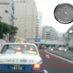夕方は那覇市から渋滞が始まる!!移動時間はどのくらい?